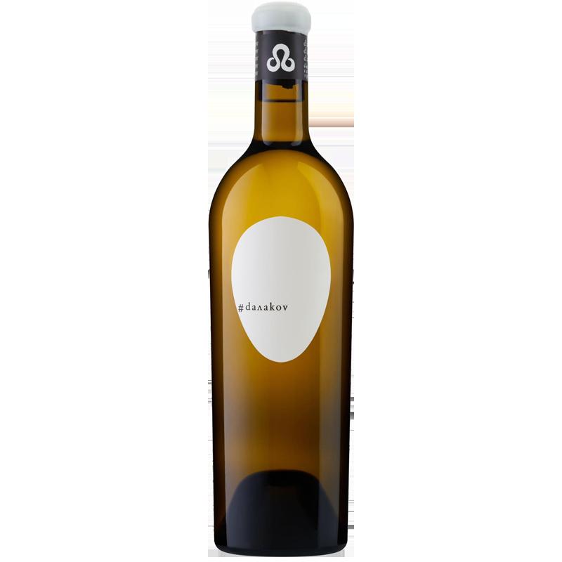 Better Half Dalakov Kvevri Misket blend, culinaire wijn